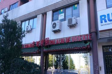 Oficina de alquiler en Lope de Figueroa, 20, Val