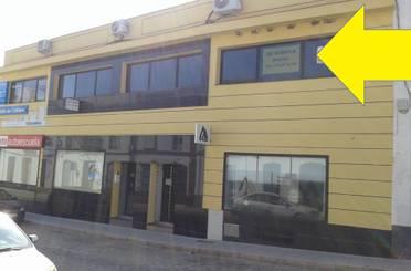 Oficina de alquiler en Calle Pineda, 17, Pilas