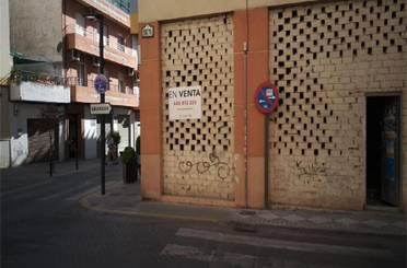 Local de alquiler en Algibe Alto, 11, Maracena