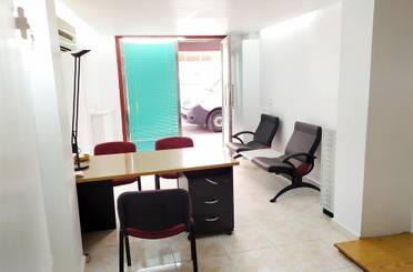 Oficina de alquiler en Calle Mariano Vergara, 19,  Murcia Capital
