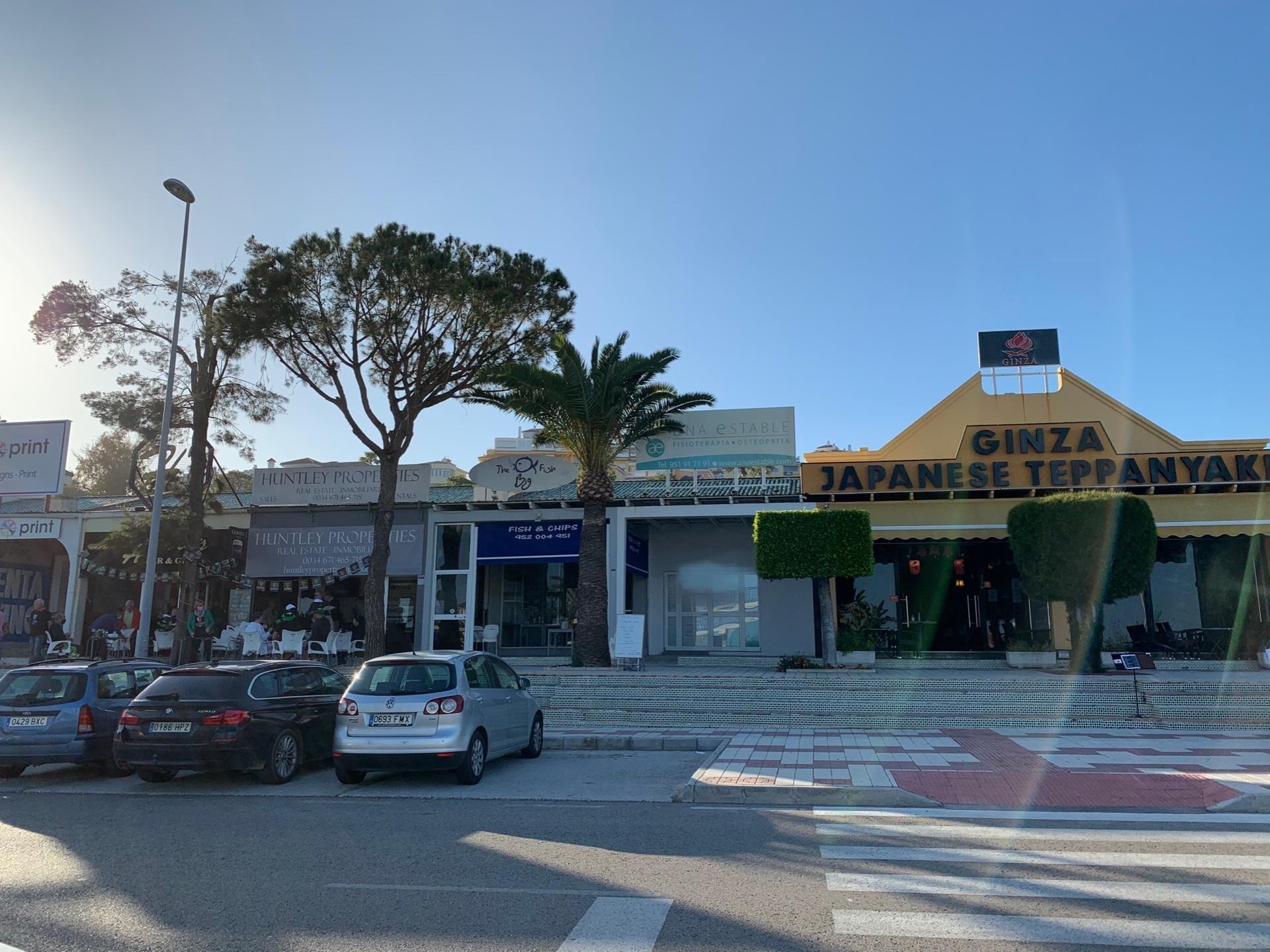 Local de alquiler en Avenida de las Gardenias, 8, La Cala Mijas (La Cala de Mijas, Málaga)