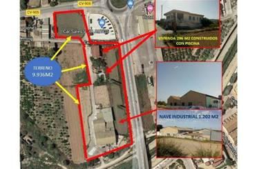No Urbanizable en venta en Formentera del Segura