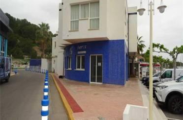 Geschaftsraum zum verkauf in Zona Playa de la Concha