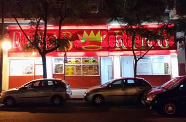 Local de alquiler en Avenida Pintor Baeza, 2, Alicante / Alacant